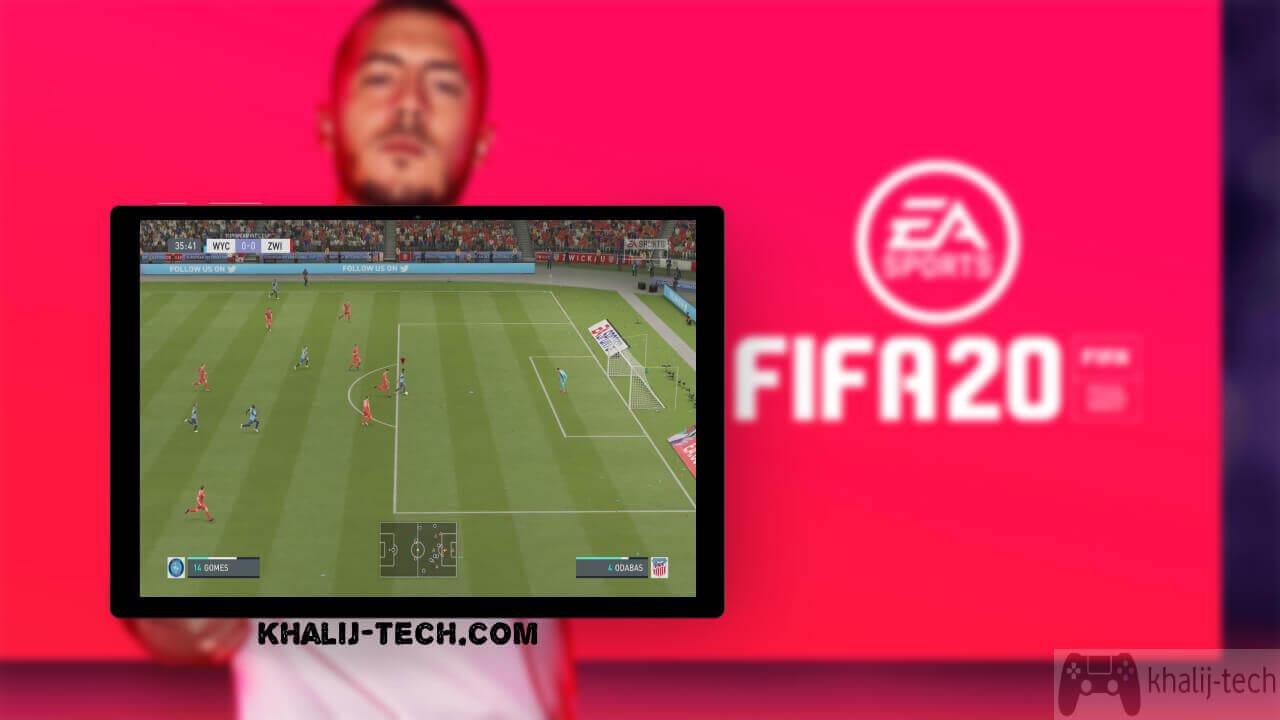 مميزات وخصائص تحميل FIFA 2020 للكمبيوتر كاملة