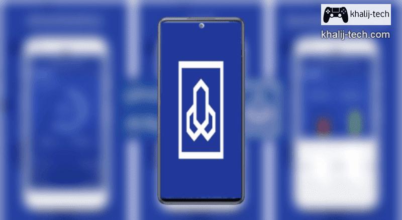 تحميل تطبيق الراجحي Al Rajhi Bank Apk للاندرويد و للايفون
