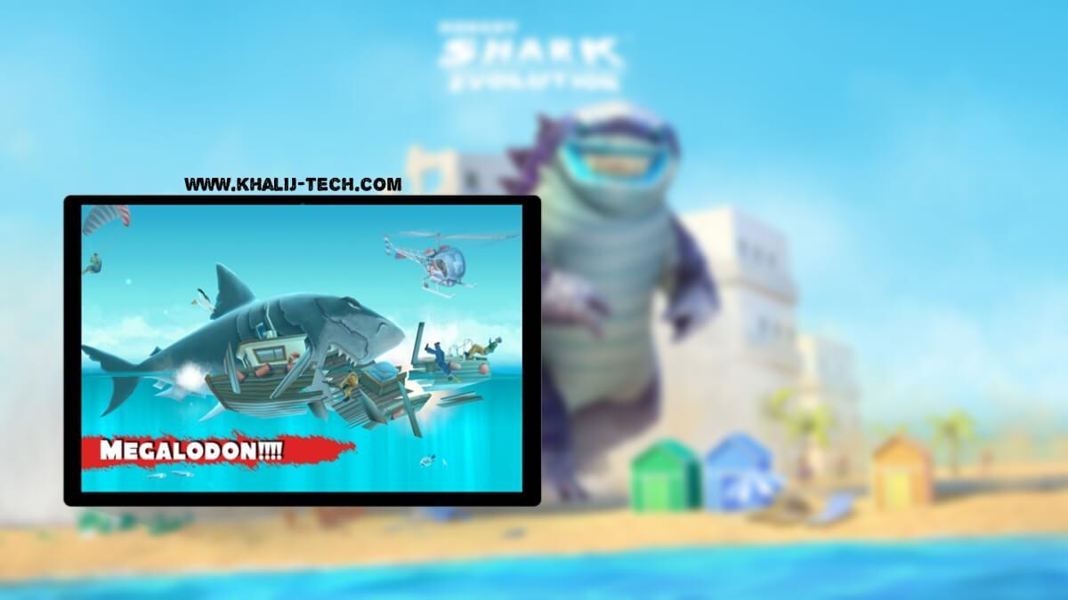 تحميل لعبة سمكة القرش الجائعة hungry shark للكمبيوتر من ميديا فاير