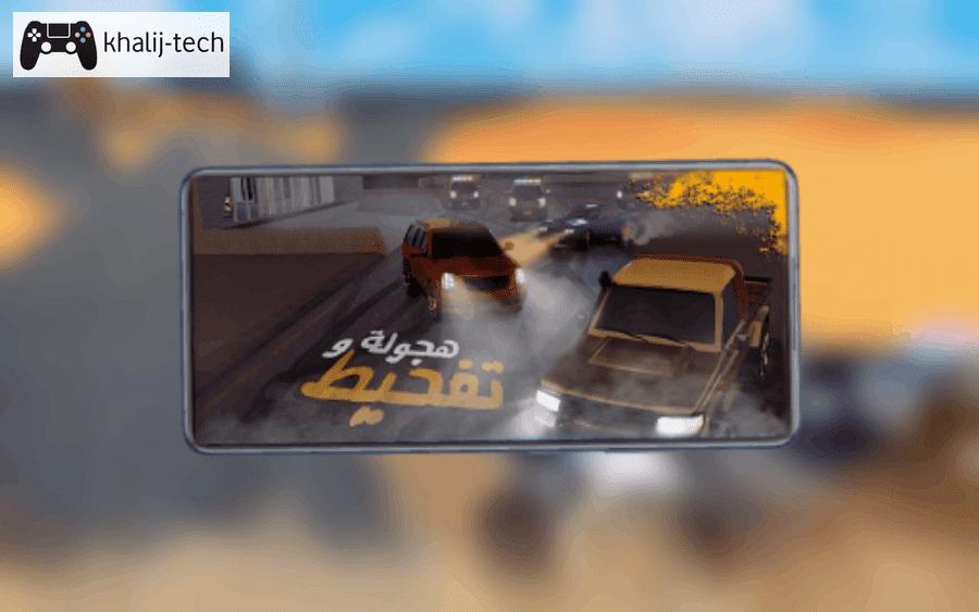 تنزيل هجولة اون لاين Apk برابط مباشر أحدث إصدار 2021