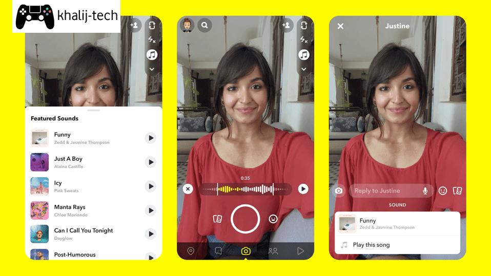 تحديث السناب شات الجديد SnapChat 2021 update الاضافات الجديدة