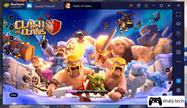 تحميل كلاش اوف كلانس للكمبيوتر Clash of Clans 2021 برابط مباشر