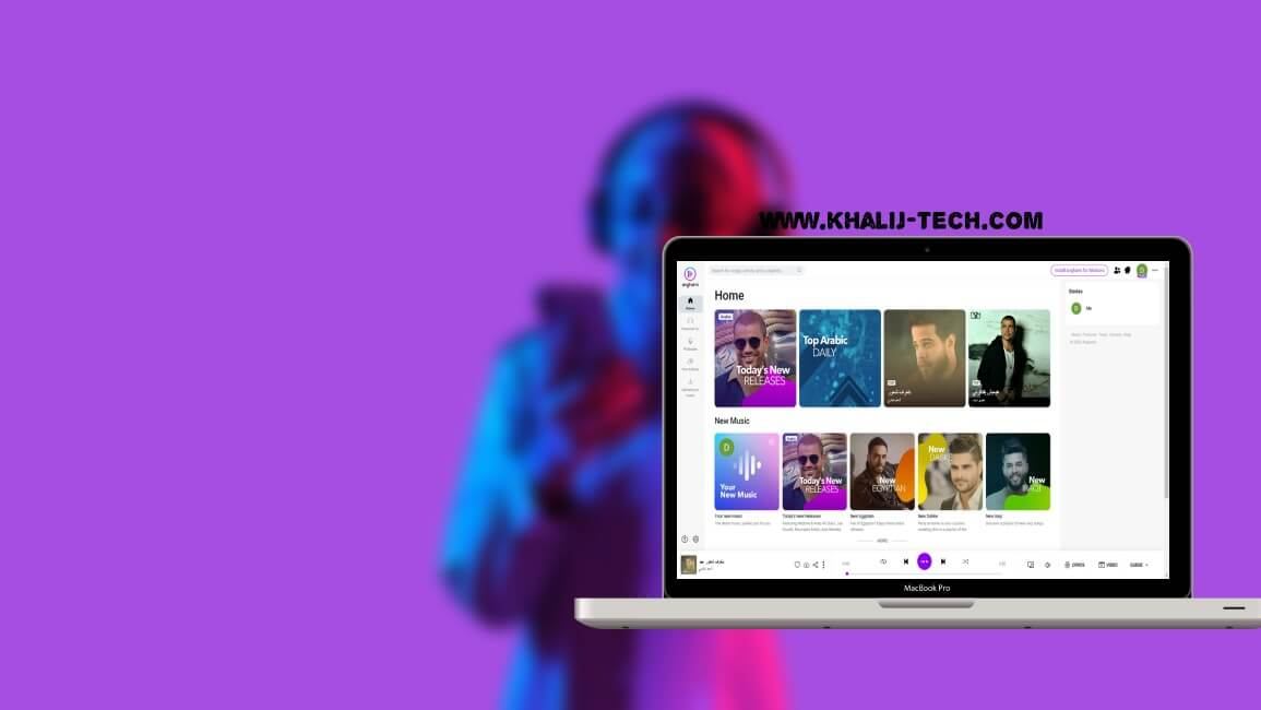 تحميل تطبيق انغامي للكمبيوتر 2021 مجانا تحميل اغاني من انغامي على الكمبيوتر تحميل برنامج أنغامي بدون نت تحميل انغامي بلس للكمبيوتر هل تطبيق أنغامي مجاناً موقع انغامي تحميل mp3 Download Anghami for PC تحميل انغامي لابتوب أنغامي على اللابتوب