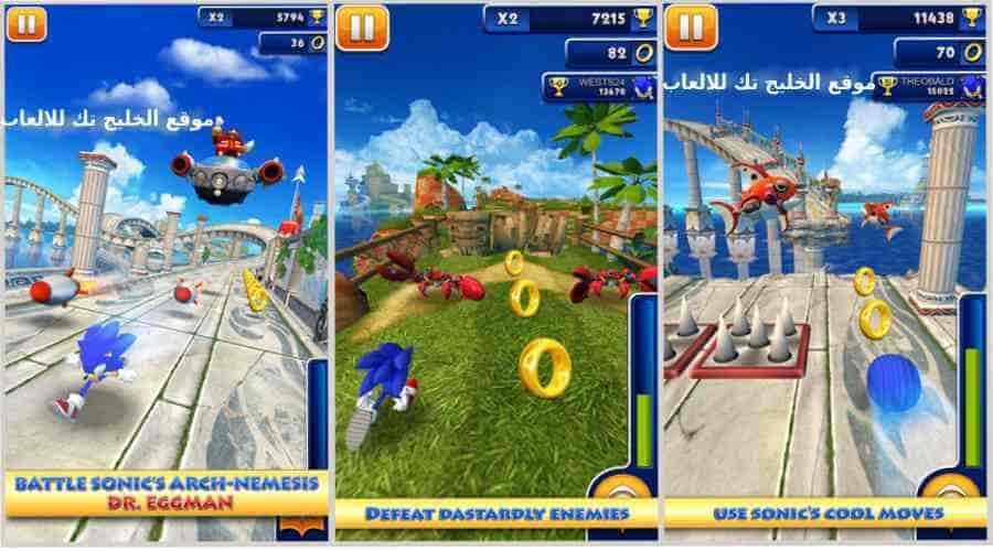 تحميل لعبة سونيك داش Sonic Dash للكمبيوتر برابط مباشر من ميديا فاير مجانا