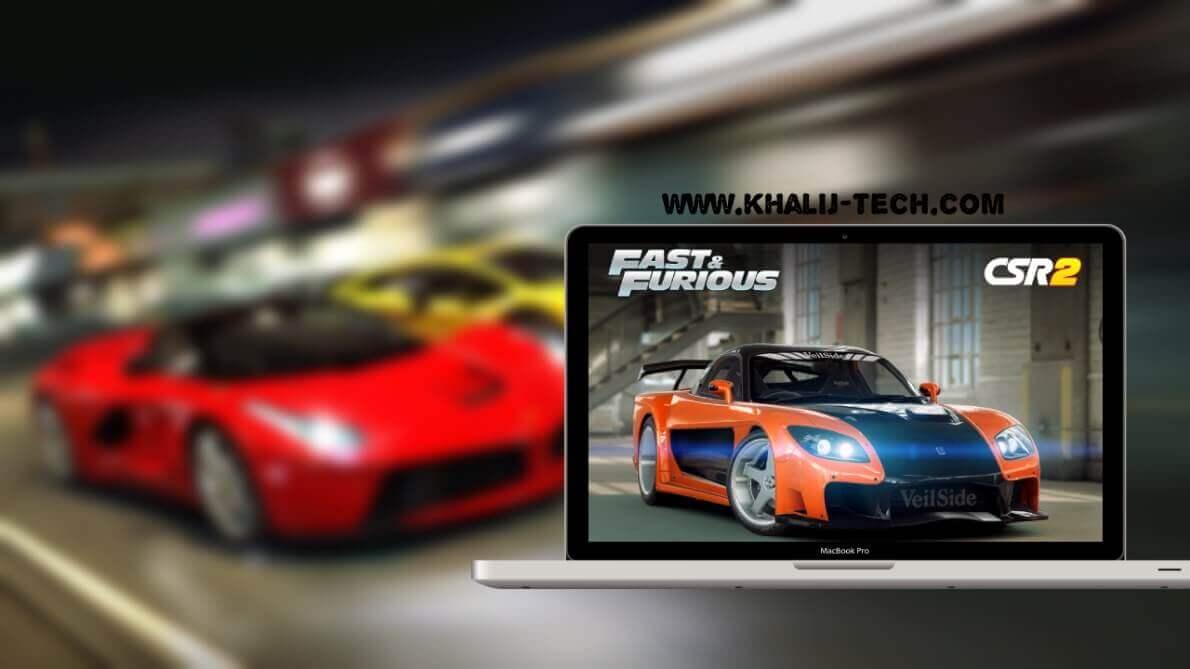 تحميل لعبة CSR Racing 2 للكمبيوتر تحميل لعبة CSR Racing 2 تحميل لعبة CSR Racing 2 للكمبيوتر تحميل لعبة اسفلت 9 للكمبيوتر تنزيل لعبة سيارات للكمبيوتر تحميل لعبة سيارات للكمبيوتر بحجم صغير العاب مواتر تحميل تحميل العاب سيارات تنزيل العاب عربيات